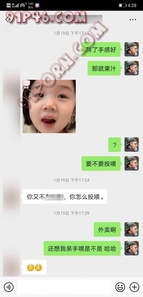 Screenshot_20210218_162823_com.tencent.mm_edit_95.jpg