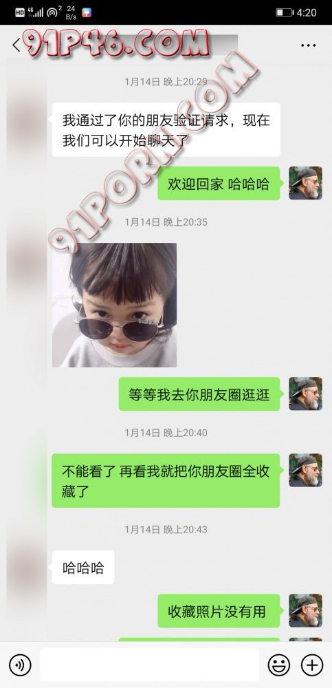 Screenshot_20210218_162053_com.tencent.mm.jpg