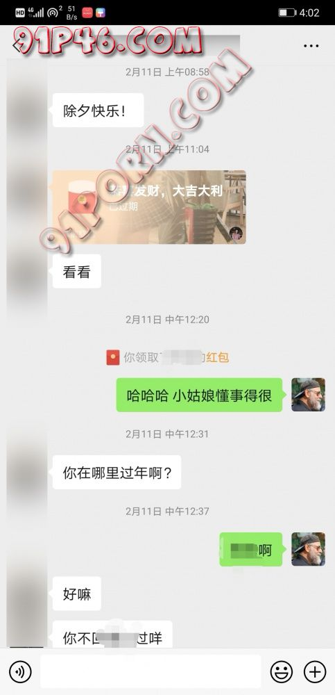 Screenshot_20210218_160229_com.tencent.mm_edit_95.jpg