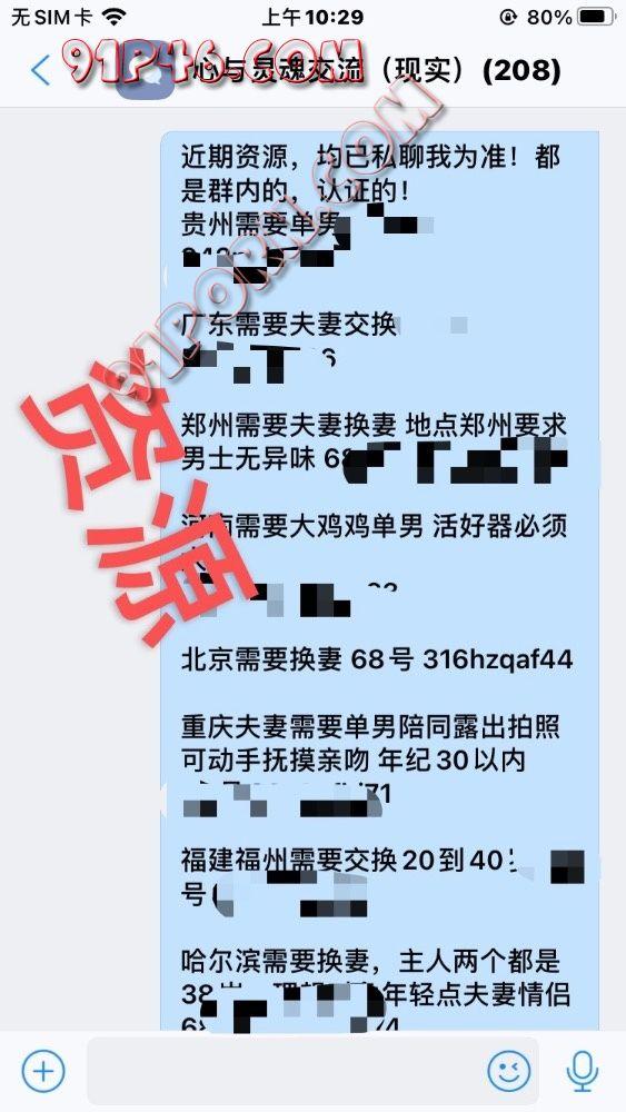 FD264FF7-146C-44F5-9672-B41248ADDE3C.jpeg